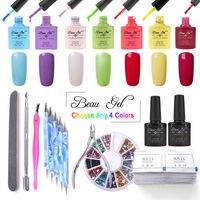2017 New 4 Pcs Beau Gel Any 4 Color 7 3ml UV Gel 1 Pc 7