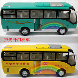 Child school bus small bus acoustooptical WARRIOR open the door alloy car model