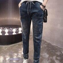 Hot Sale Women's Ripped Jeans Winter Dark Blue Fashion Jeans Girl Haren Tie Loose Skinny Cross Pants Femme Plus Size 1618
