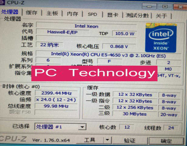 E5-4650V3 Original Intel Xeon QS Version E5 4650V3 2.1GHZ 12-Core 30MB E5 4650 V3 FCLGA2011-3 105W free shipping E5-4650 V3
