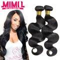 Голый природа Rosa для волос бразильские волна 2 bundles 6а необработанные девственницы бразильские волна выдвижение человеческих волос
