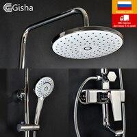 Gisha 1 Set Bathroom Rainfall Shower Faucet Set Mixer Tap With Hand Sprayer Wall Mounted Bath Shower Sets Single Handle G5008