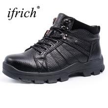 Ifrich восхождение Обувь Для мужчин корова кожаные сапоги Обувь для Для мужчин S удобные Mountain Обувь Для мужчин износостойкая треккинг Сапоги и ботинки для девочек Для мужчин