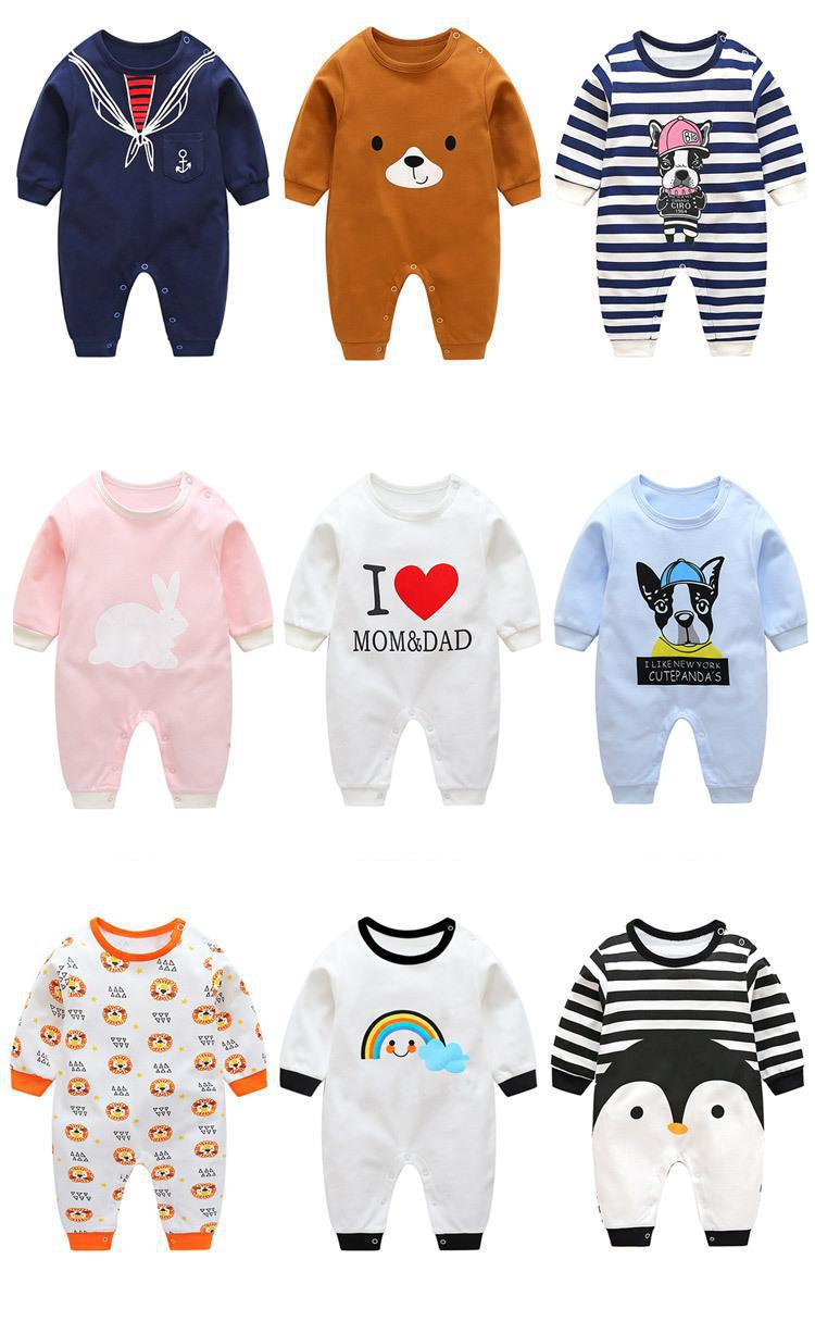 Baby clothes cheap