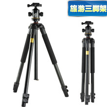 pro Q360 Professional SLR photographic tripod portable travel digital tripod with Ball Head Wholesale fast shipping(China)