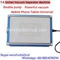 Universal de 14 pulgadas de gran tamaño LCD máquina separadora de pantalla incorporado bomba de vacío que separa la máquina para el iphone samsung ipad tablet