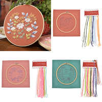 She Love DIY Ribbons Embroidery for Beginner Needlework Practice Kits Cross Stitch Floral Wall Painting Art Home Decoration
