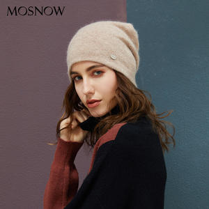 Mosnow Female Winter Hats For Women Knitted Beanie Wool