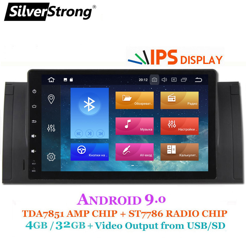 SilverStrong Android9 0 IPS 4GB 32GB 1DIN Car DVD For BMW E39 X5 E53 M5 Android