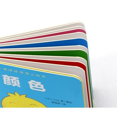 4 livros educativos bola de frango 3d