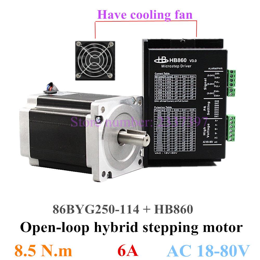 2 Phase 86 Open Loop Motor 86BYG250-114 8.5 N.m Hybrid Stepper Encoder HB860 32 Position DSP Digital Driver 6A 114mm
