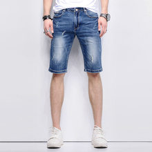 3d75ea0de2 2018 verano nueva moda vintage Denim agujero ripped Holey Cowboys ajuste  apretado muslo Pantalones cortos mens Vaqueros corta Pa.