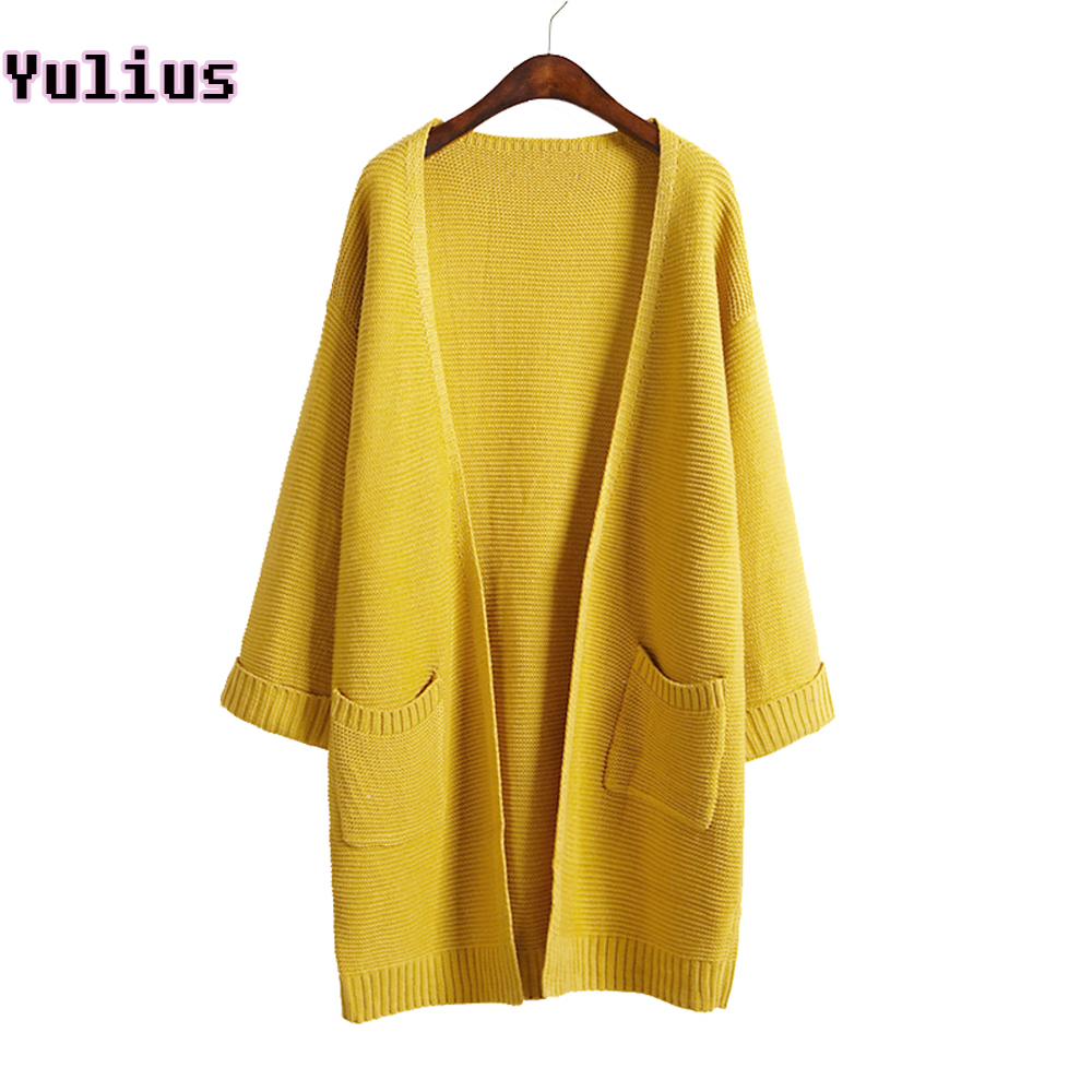 2018 ulzzang Girl Casual Long Knitted Cardigan Autumn Korean Women Loose Solid Color Pocket Design Sweater Jacket Pink Beige