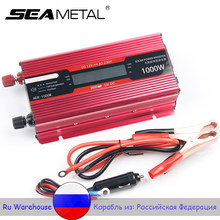 Car Inverter 12v 220v 2000W Voltage Transformer Converters Inverters 12 220 1000W Solar Inverter Auto USB Charger Power Adapter(China)