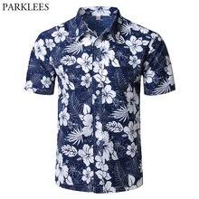 Camisa hawaiana de verano para hombre 2018 marca de manga corta de talla grande Camisas florales hombres Casual vacaciones ropa Camisas