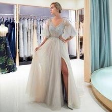 Вечернее платье цвета шампанского расшитое бисером с короткими