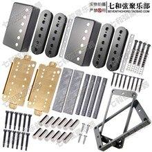 Magnet ganze set e-gitarre zwei spulen pickup zubehör mit schwarze abdeckung