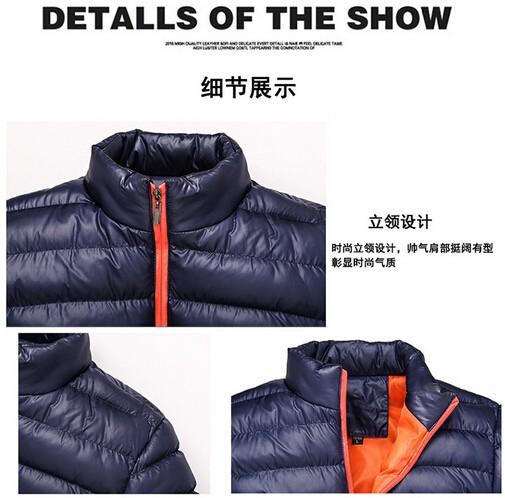 coat 1.9