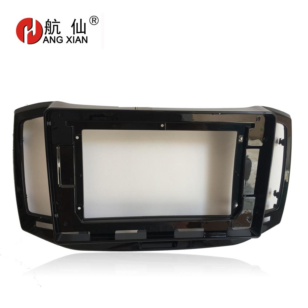 HANGXIAN 2 Din Car Radio Fascia frame for Chery E3 2013 car DVD player GPS Panel