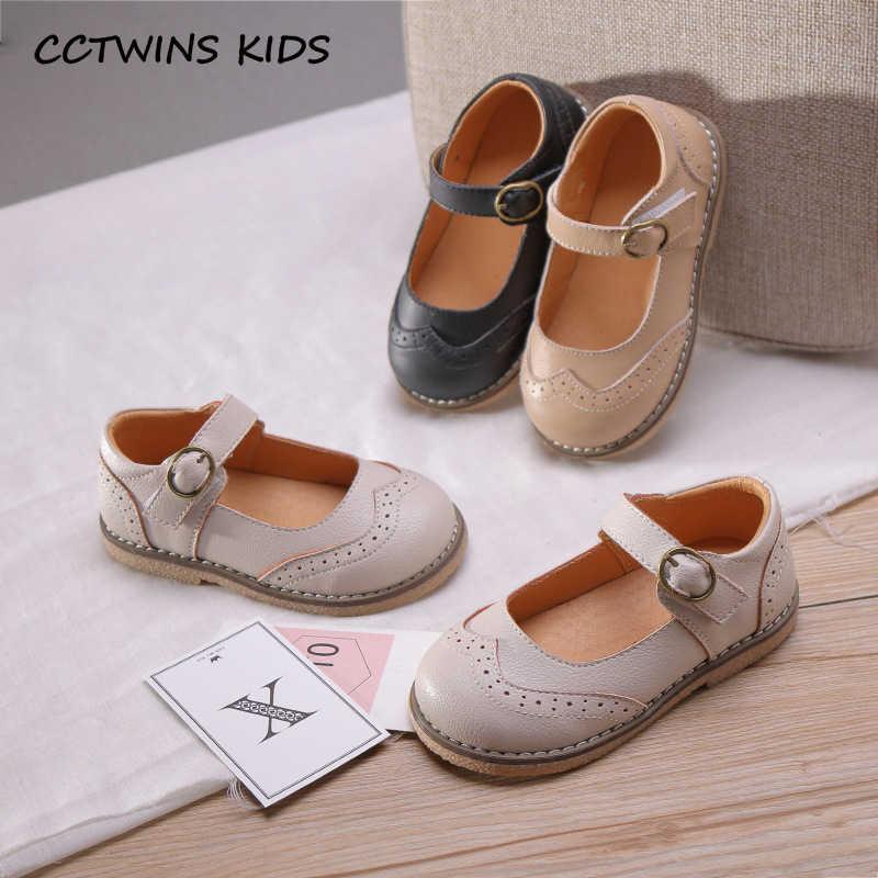 Çocuk Ayakkabı 2019 Sonbahar Çocuk Moda Parti Nefes Ayakkabı Bebek Yumuşak Marka Tatlı Mary Jane Kız Siyah Prenses Düz GM23980