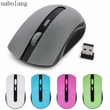 Grey/white/rose/green/blue wireless mouse game Mouse for Laptops Desktops