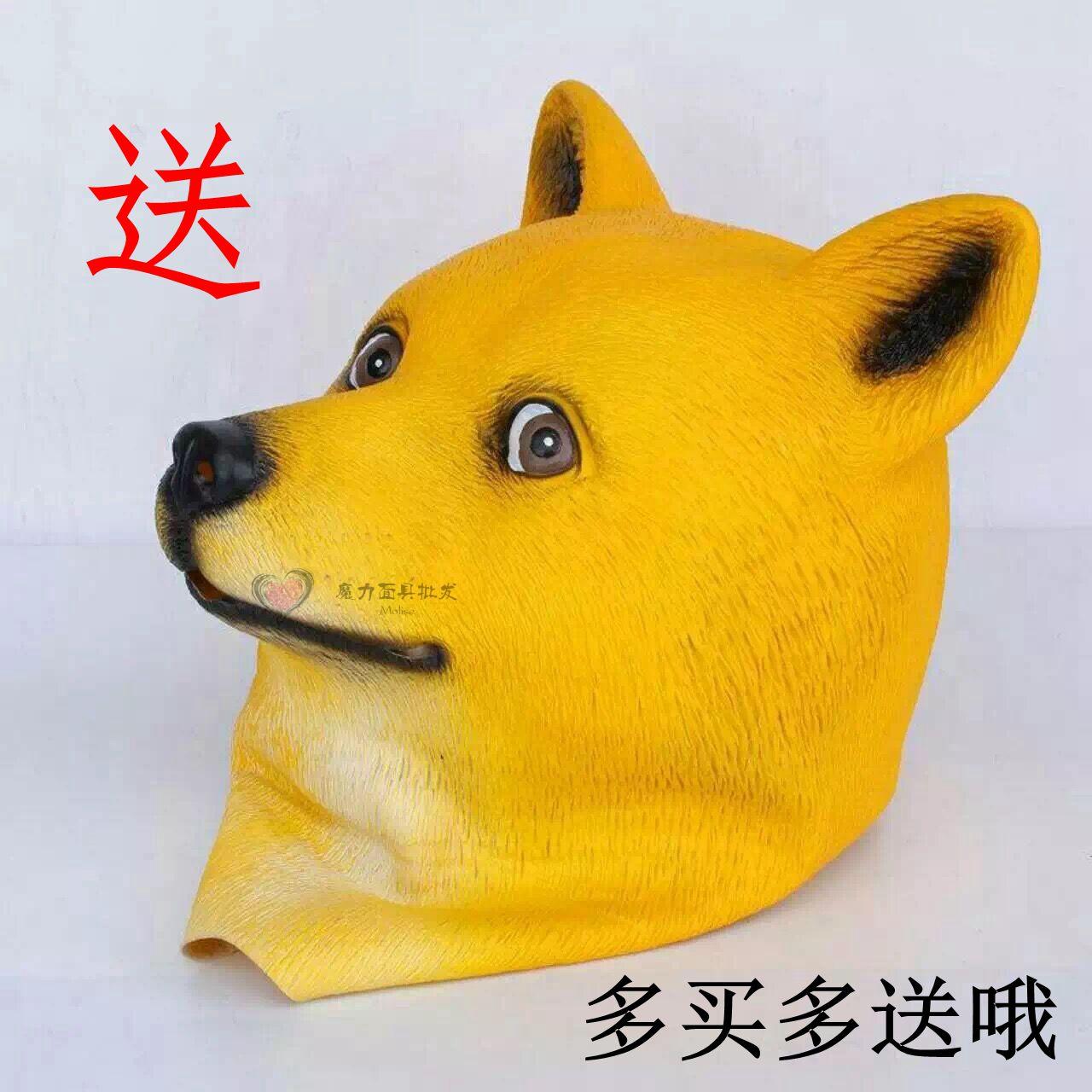 Halloween masque de dieu. cheval chien Dogo latex cock orang,outan chien  accessoires