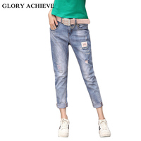 Glory achieve Ripped Jeans For Women Jeans Boyfriend Plus Size Denim Jeans With Holes Summer Straight Harem Female Jeans