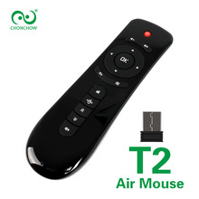 CHONCHOW T2 Gyroscope Mini Fly Air Mouse 2.4G Wireless Keyboard Remote Control 3D Sense Motion Stick for Android Smart TV Box measy rc11 russian 2 4ghz wireless fly air mouse gaming keyboard gyroscope handheld remote control for android smart tv box