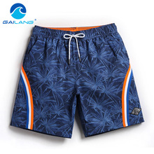 Gailang Brand Beach Shorts Board Man Trunks Boxer Gay Swimwear Swimsuits Bermuda
