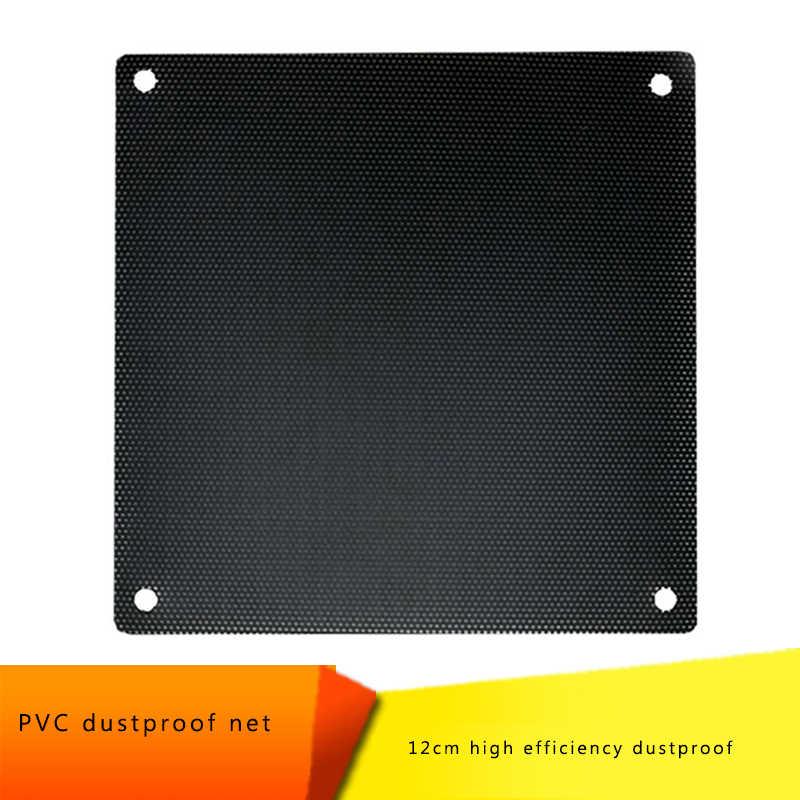 1 PCS 120mm الغبار تصفية مروحة كمبيوتر تصفية برودة PVC أسود حالة الغبار غطاء الكمبيوتر شبكة