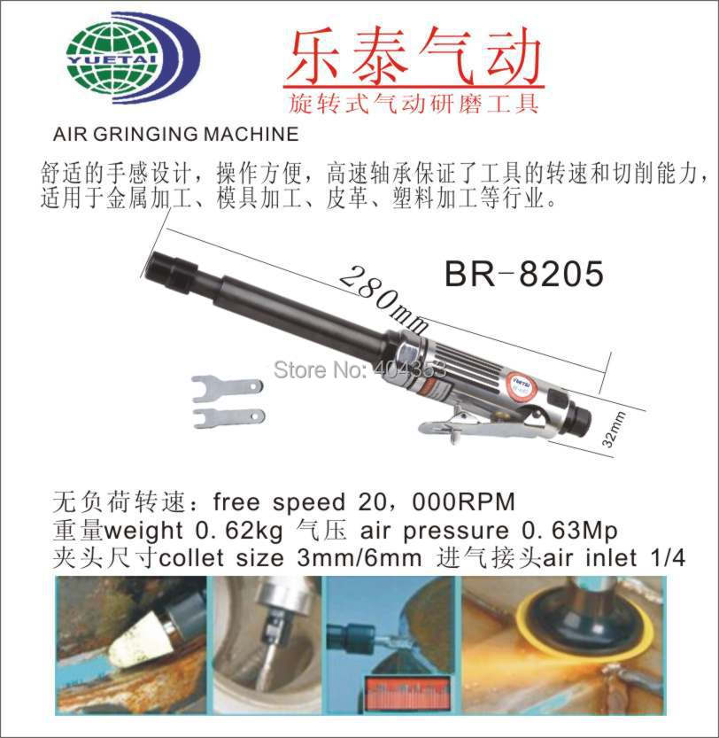 Pneumatic Pencil Grinder Air Mini Grinding Machine Air Pen Grinding Pencil Angle Tools Grinding Disc Low Shipping Cost vibration type pneumatic sanding machine rectangle grinding machine sand vibration machine polishing machine 70x100mm