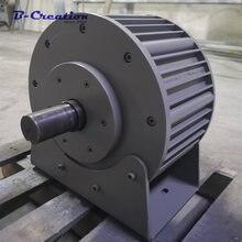 8d0825838aa Fábrica de 5KW 220 v 360 v voltaje puede ser personalizado ac raros de la  tierra bajas revoluciones imán permanente generador de.