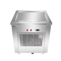 HX CBJ 88 fried ice cream machine Intelligent constant temperature ice machine Single pan fried fruit machine 220V 2000W 1pc