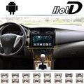 Для Nissan Slyphy Pulsar Sentra Almera Солнечный Bulebird Автомобильный Мультимедийный Dvd-плеер GPS Navi Навигации Android Большом Экране Монитора