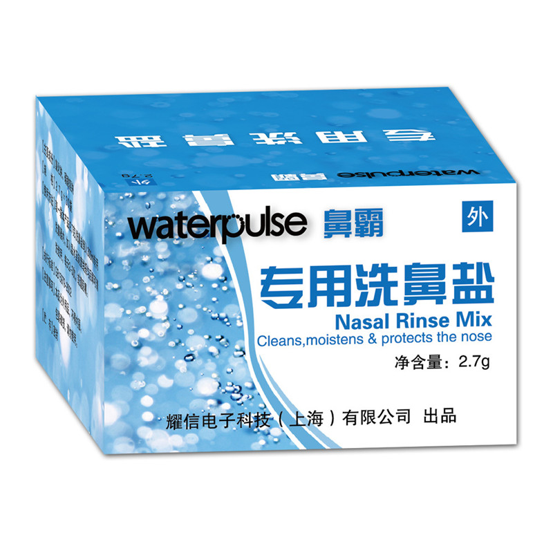 30 packs 2 7g pack Waterpulse Nasal Rinse Mix Wash Nasal Salt for Cleans Moistens Protects