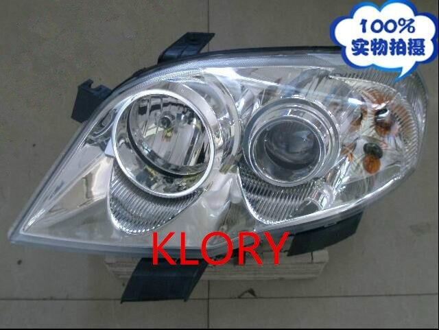 4121010-0200   Headlamp assembly  for ZX AUTO parts landmark v7