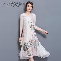 Women S Printed Loose Summer Long Dress Spring Chinese Style Silk Retro Dresses Plus Size Women