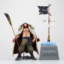 Japanese Anime One Piece Figure Edward Newgate Action Figure And Four Imperial White Beard Gravestone collection Model A196
