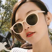 Yfashion Sunscreen Sunglasses Women Fashion Bright Candy-colored Lightweight Female