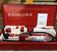 Алюминиевый насос 10 тонн Емкость гидравлический Booy Frame Rep Kit подъемный домкрат