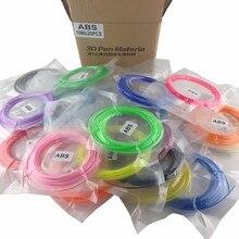 High Quality ABS 1.75mm 20 Colors 3D Printer Filament Materials (5M/color ,total 100M) For 3D Printing Pen 3D Printer