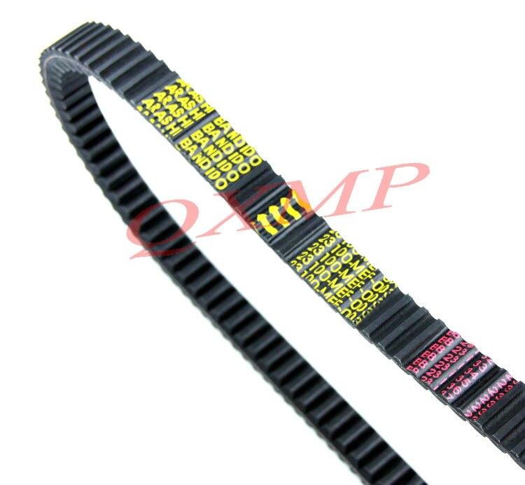 For HONDA Blade 400 FJS400 2001-2011 Years Start Belt Drive Belt Transmission Belt прокладки клапанной крышки honda vtr1000f