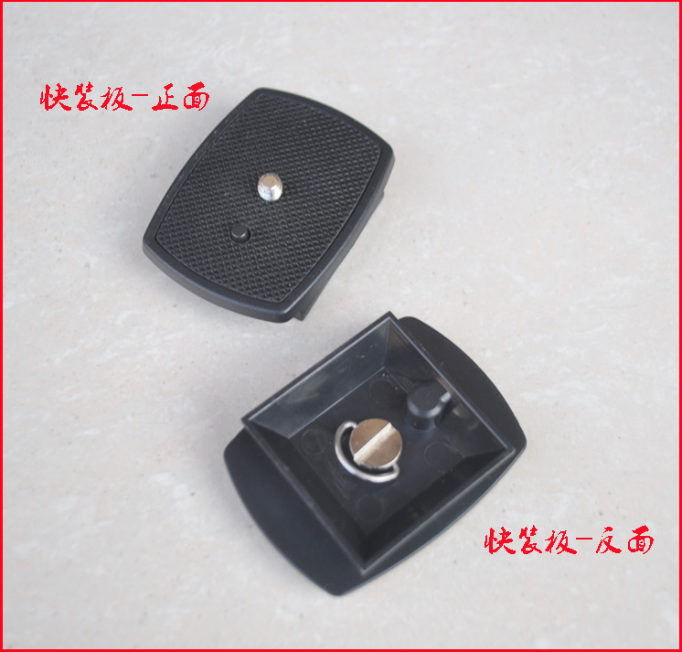 Camera Quick Release Plate made for VT- 888 688 VCT- 668 690 Tripod Head DSLR Camera