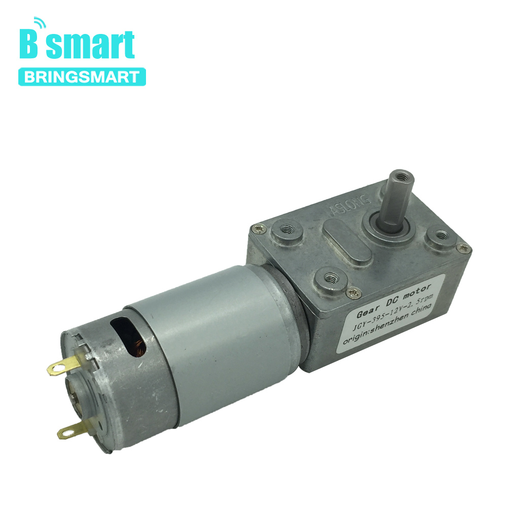 Bringsmart JGY-395 Worm Gear Motor Low Speed 12V Worm Reduction Gearbox Engine 2.5-210RPM Self-locking Geared Motor image