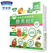 1 коробка семена ЧИА и овощи завод Тайвань импортный фермент порошок сытость Пищевые Волокна питание фрукты и овощи муки