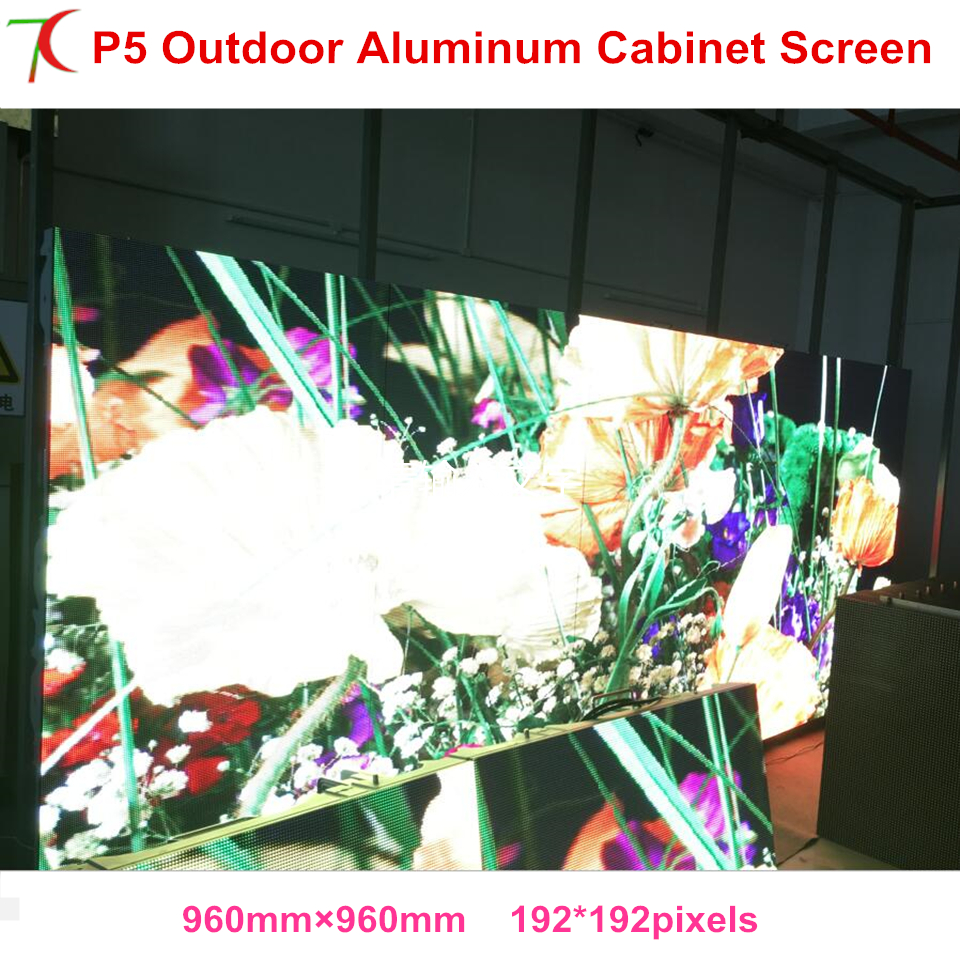 960*960mm P5 SMD2727 Outdoor Waterproof Aluminium Equipment Cabinet Led Display,40000pixels/sqm,6000cd
