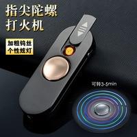 HT 509 Fingertips Cigarette Lighter Cigarette Lighter LED Light Lighter USB Charging Finger Top