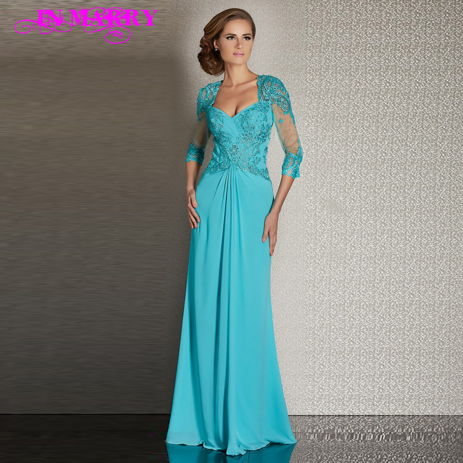 Wedding Party Dresses Formal Gowns - Wedding Dresses Online