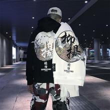Crane Embroidery Hip Hop Hoodies Sweatshirts Cotton Kanji Embroidery Autumn Sweatshirts Us Size S-XL us s