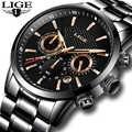2018 LIGE を高級ブランドビジネスメンズ腕時計クォーツ腕時計メンズミリタリースポーツ防水ドレス腕時計レロジオ masculino